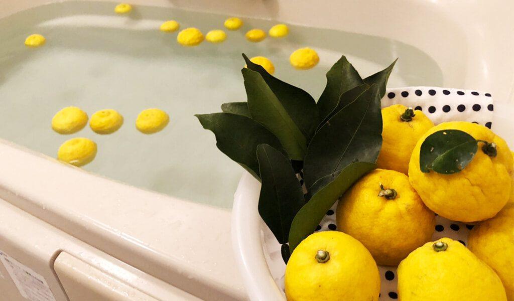 12月22日は「冬至」です。ゆず湯に入って風邪知らずの身体になりま ...