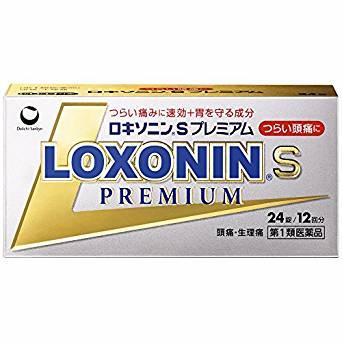 市販薬 ロキソニンSプレミアム