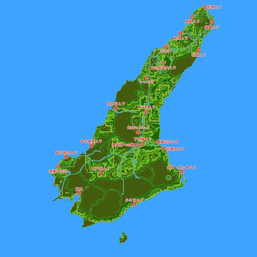 はじまりの島