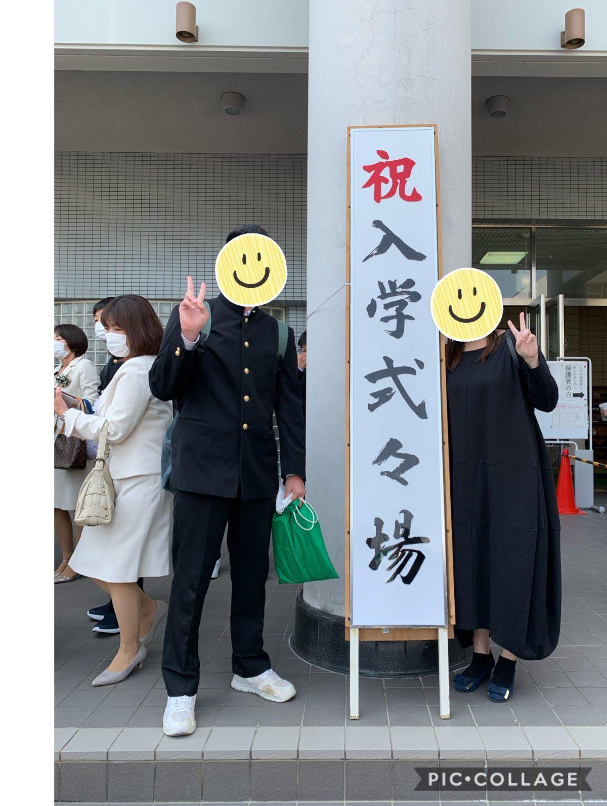 晴れの入学式