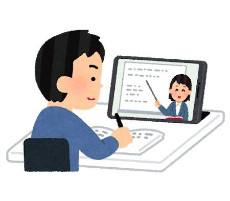 オンライン定期研修