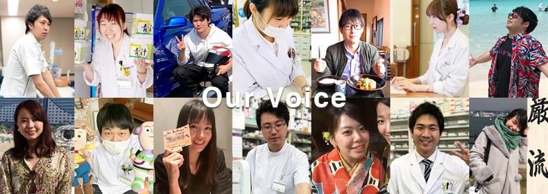 senior-voice