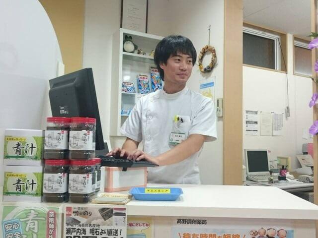 東北医科薬科大卒森田(平成28年入社)