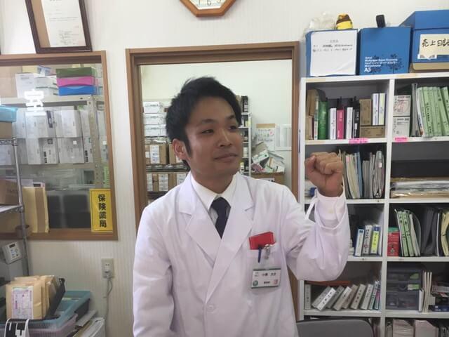 城西大卒小榑(平成28年入社)